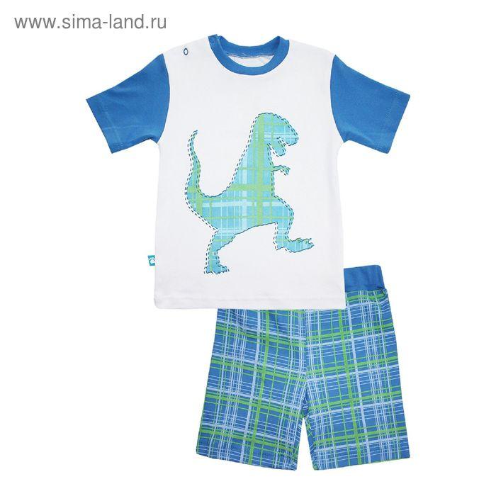 Пижама для мальчика, рост 110 см 16451