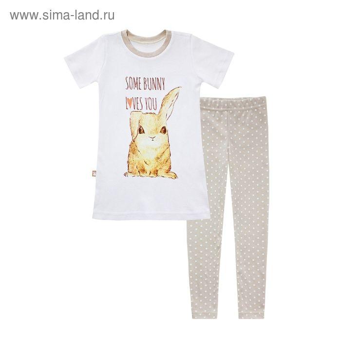Пижама для девочки, рост 134 см 16750