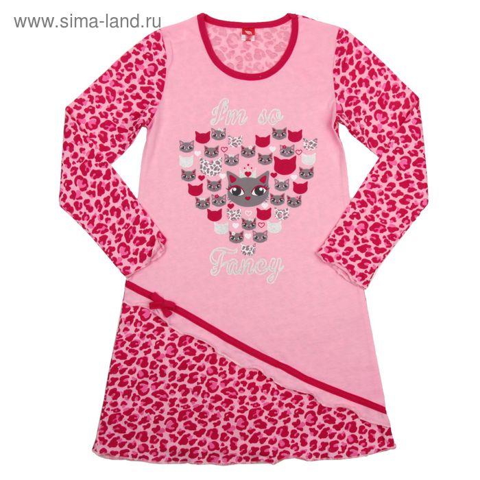 Сорочка ночная для девочки, рост 110 см (60), цвет розовый/малиновый CAK 5253_Д