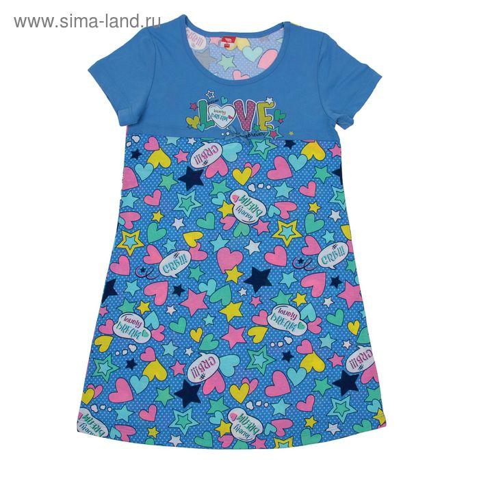Сорочка ночная для девочки, рост 122 см (64), цвет синий CAK 5254_Д