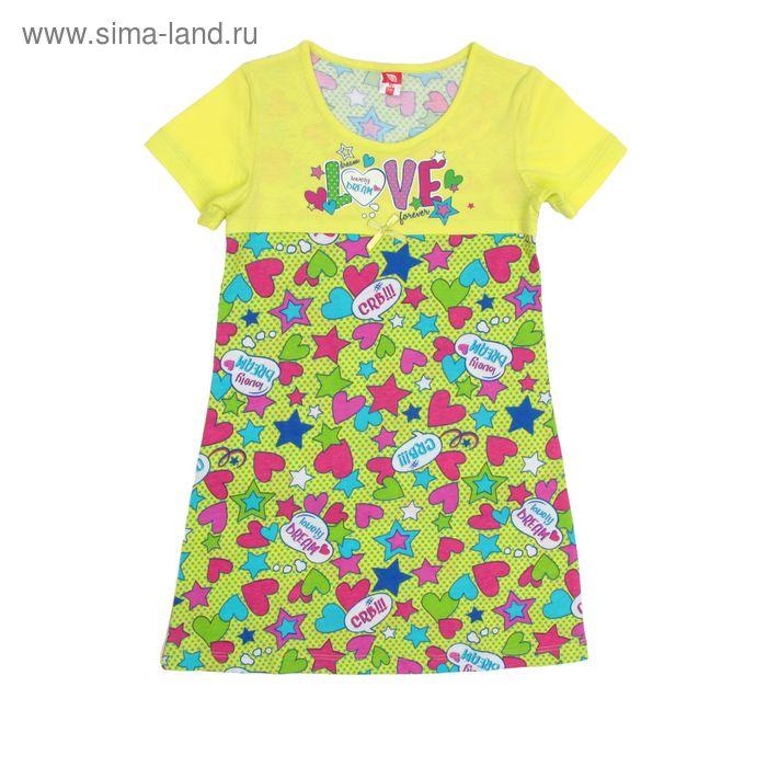 Сорочка ночная для девочки, рост 122 см (64), цвет салатовый CAK 5254_Д