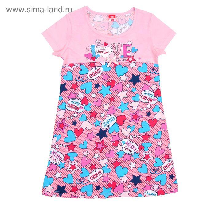 Сорочка ночная для девочки, рост 104 см (56), цвет розовый CAK 5254_Д