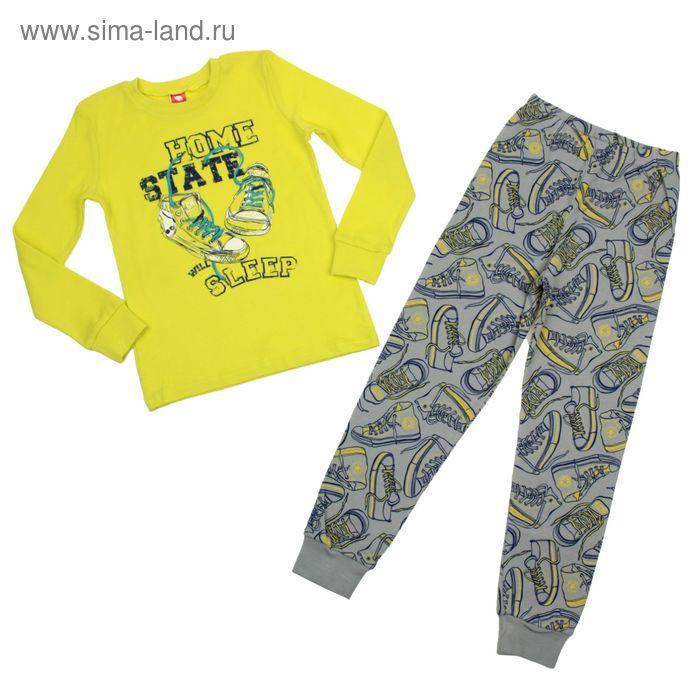 Пижама для мальчика, рост 110 см (60), цвет салатовый/синий CAK 5269_Д