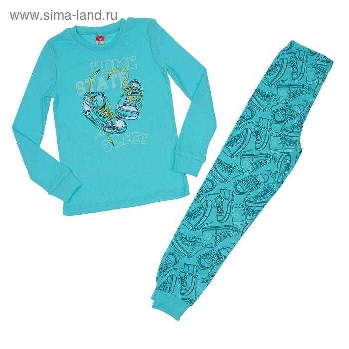 Пижама для мальчика, рост 110 см (60), цвет бирюзовый CAK 5269_Д