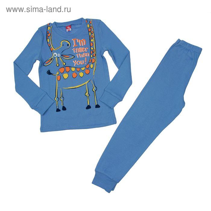 Пижама для мальчика, рост 104 см (56), цвет голубой CAK 5270_Д