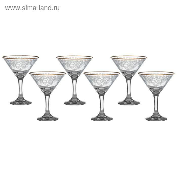 """Набор бокалов для мартини 170 мл """"Византия"""", 6 шт, гравировка, отводка золотом"""