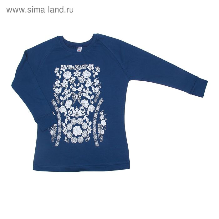 Джемпер женский, цвет синий, размер 44 (арт. 30899)