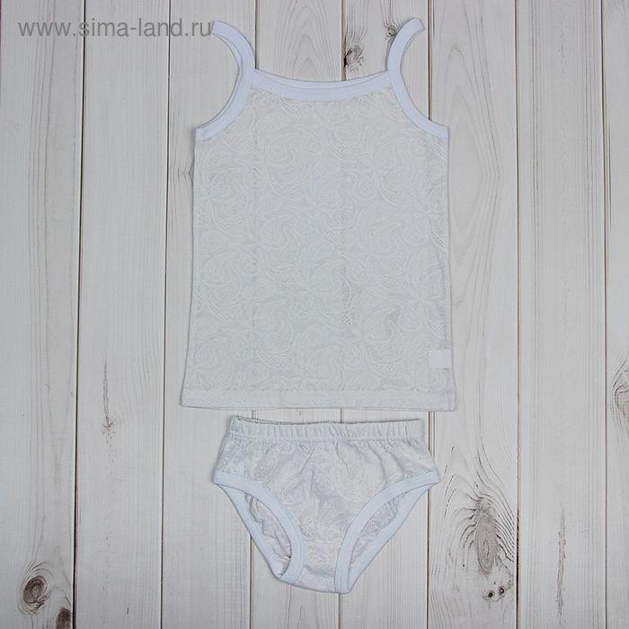 Комплект для девочки (майка, трусы), рост 122-128 см (64), цвет белый CAK 3401_Д