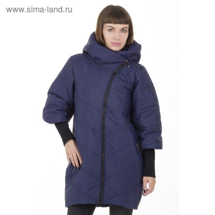 Куртка женская, размер 46, рост 168, цвет синий (арт. 48)
