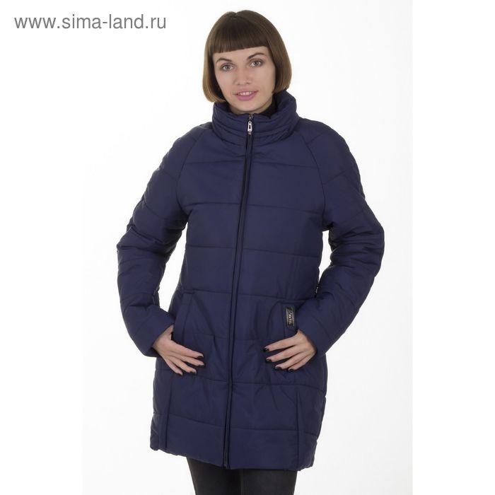 Куртка женская, размер 44, рост 168, цвет синий (арт. 71)