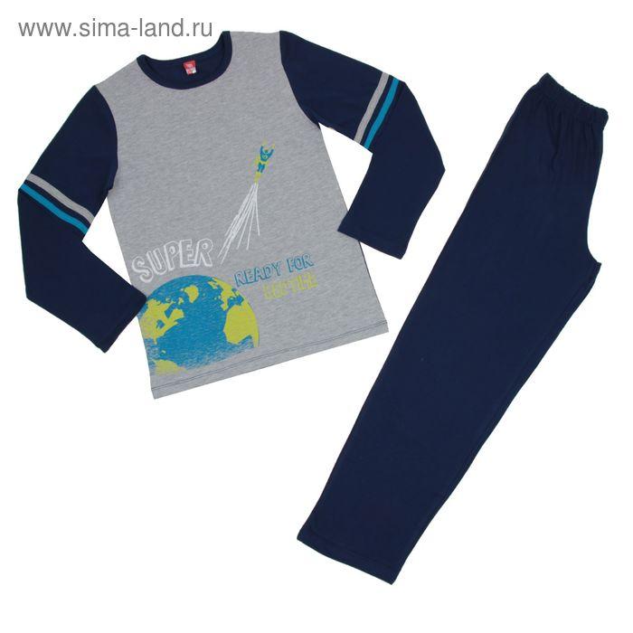 Пижама для мальчика, рост 140 см (72), цвет серый меланж/тёмно-синий CAJ 5274_Д