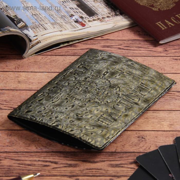 """Обложка для паспорта перламутровая """"Герб"""", тиснение, коричневая"""