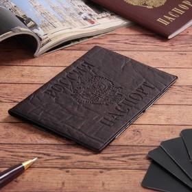Обложка для паспорта, тиснение, бордовая Ош