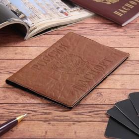 Обложка для паспорта, тиснение, коричневая Ош