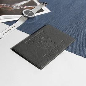 Обложка для паспорта, тиснение, серая Ош