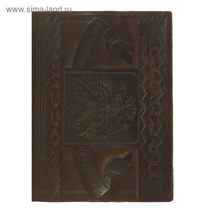"""Обложка для паспорта """"Люкс"""", тиснение, коричневая"""