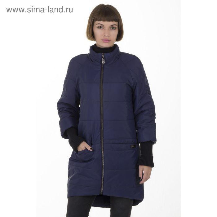 Куртка женская, размер 46, рост 168, цвет синий (арт. 53)