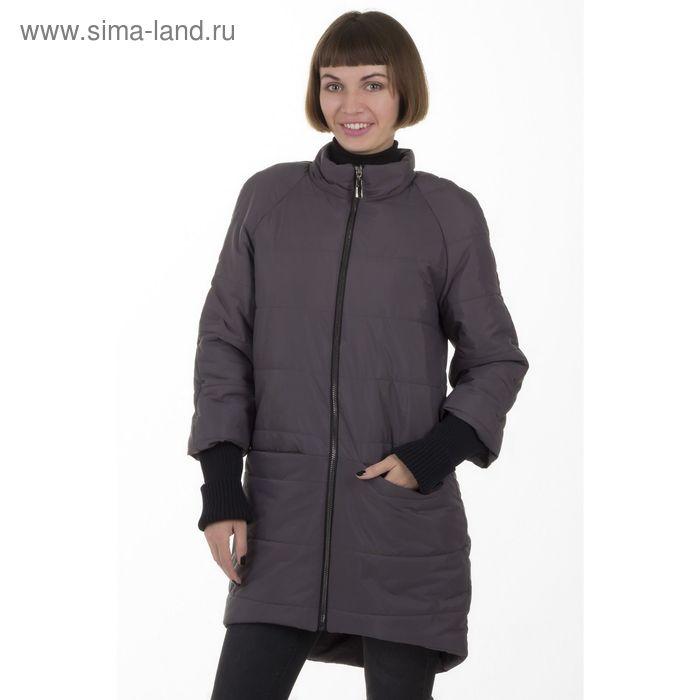 Куртка женская, размер 42, рост 168, цвет асфальт (арт. 53)