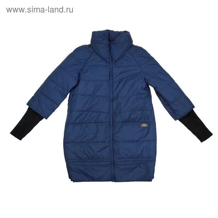 Куртка женская, размер 54, рост 168, цвет синий (арт. 52 С+)