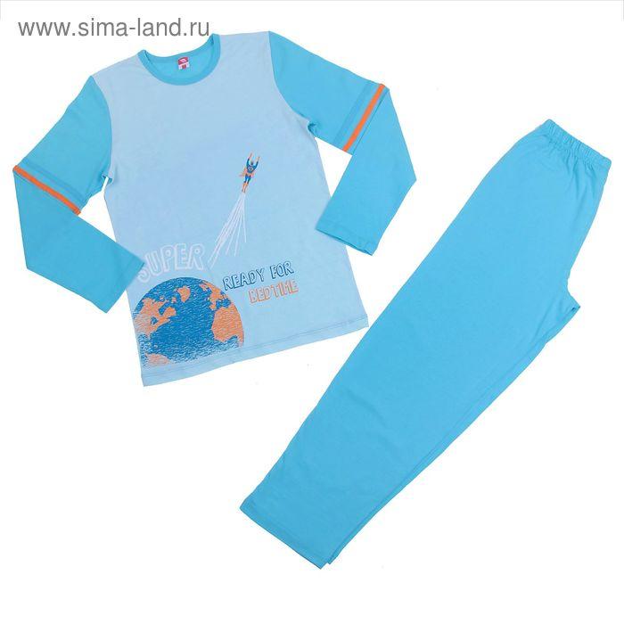 Пижама для мальчика, рост 140 см (72), цвет бирюзовый CAJ 5274_Д