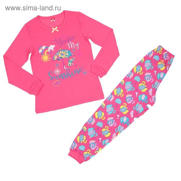 Пижама для девочки, рост 122 см (64), цвет фуксия, принт слоники CAK 5247_Д