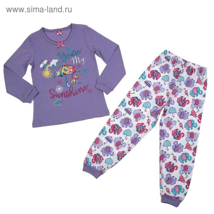 Пижама для девочки, рост 104 см (56), цвет сиреневый, принт зонтики CAK 5247_Д