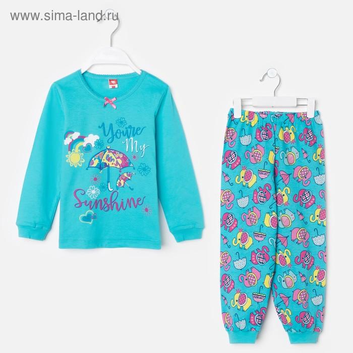 Пижама для девочки, рост 122 см (64), цвет бирюзовый, принт слоники CAK 5247_Д