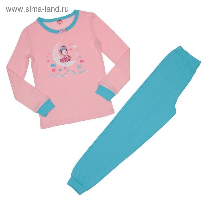 Пижама для девочки, рост 104 см (56), цвет светло-розовый/голубой CAK 5250_Д