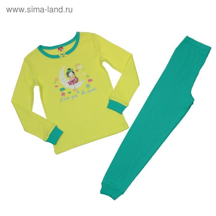Пижама для девочки, рост 110 см (60), цвет салатовый/зелёный CAK 5250_Д