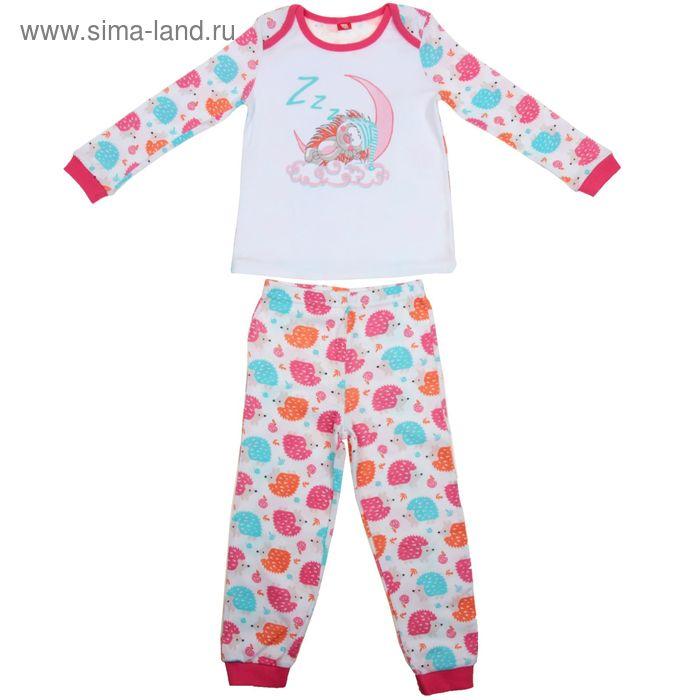 Пижама для девочки, рост 98 см (56), цвет розовый CAB 5244_Д