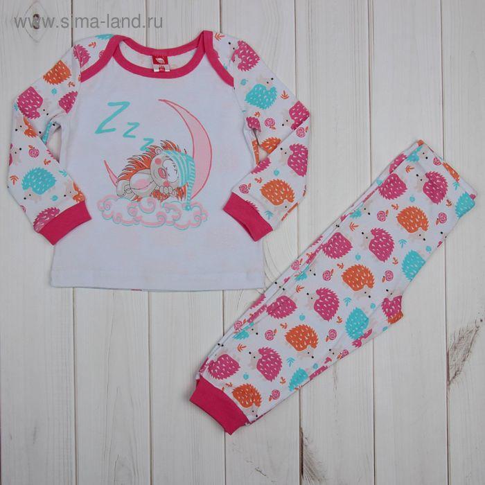 Пижама для девочки, рост 80 см (52), цвет розовый CAB 5244_М