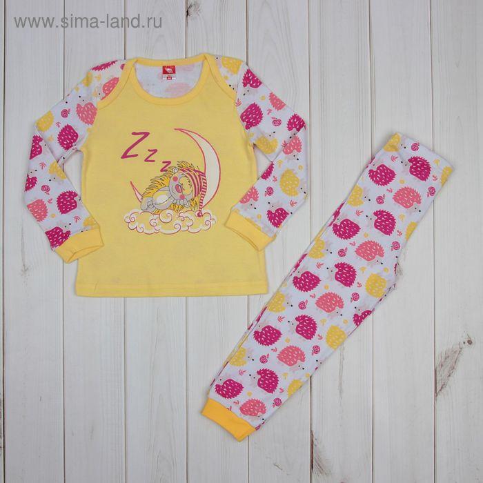 Пижама для девочки, рост 80 см (52), цвет жёлтый CAB 5244_М