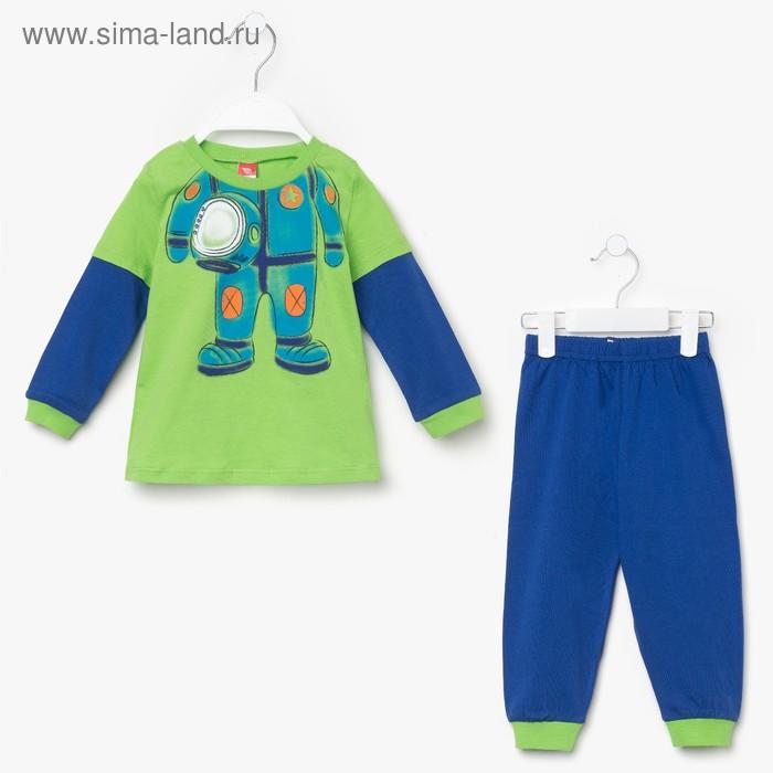 Пижама для мальчика, рост 86 см (52), цвет салатовый/синий CAB 5262_М