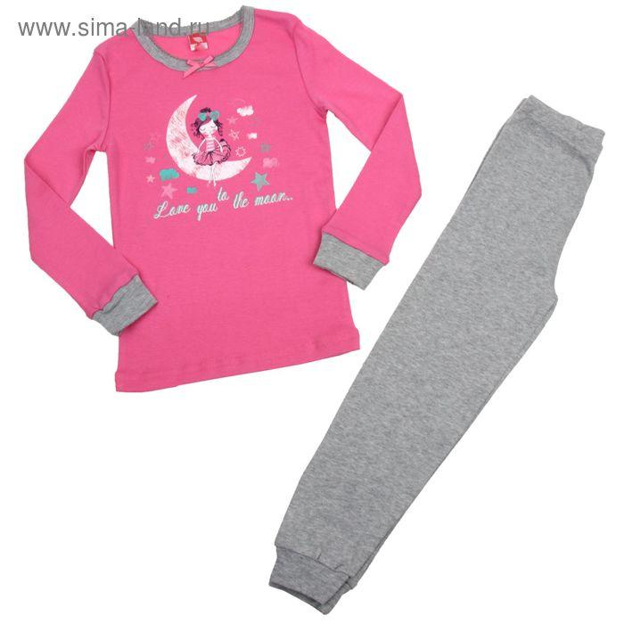 Пижама для девочки, рост 122 см (64), цвет розовый/серый меланж CAK 5250_Д