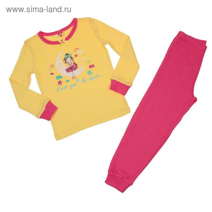 Пижама для девочки, рост 104 см (56), цвет жёлтый/розовый CAK 5250_Д