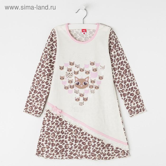 Сорочка ночная для девочки, рост 110 см (60), цвет экрю/бежевый CAK 5253_Д