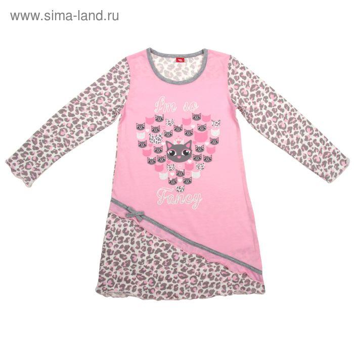 Сорочка ночная для девочки, рост 116 см (60), цвет розовый/серый CAK 5253_Д