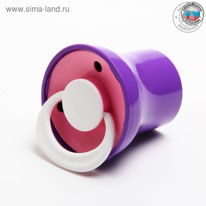 Соска-пустышка латексная классическая «Ягодка» с кольцом, в защитном колпачке, от 0 мес., цвета МИКС