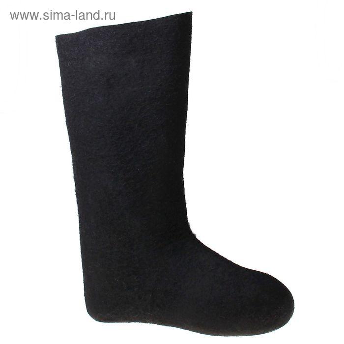 """Валенки мужские """"Арктика"""", размер 28 (41), цвет чёрный (арт. 110)"""