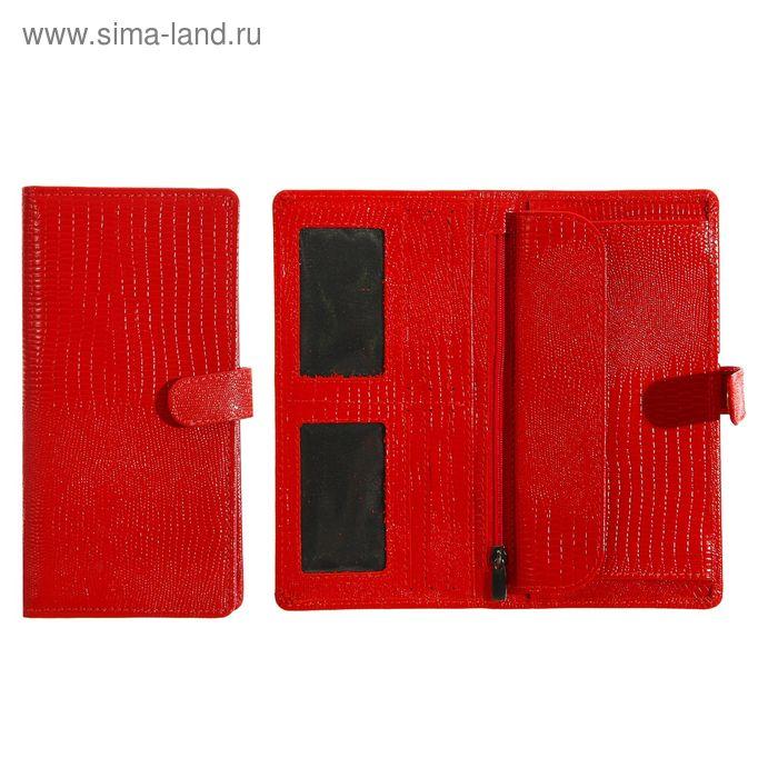 Кошелёк женский на кнопке, 2 отдела, отдел для карт, отдел для монет, красная ящерица