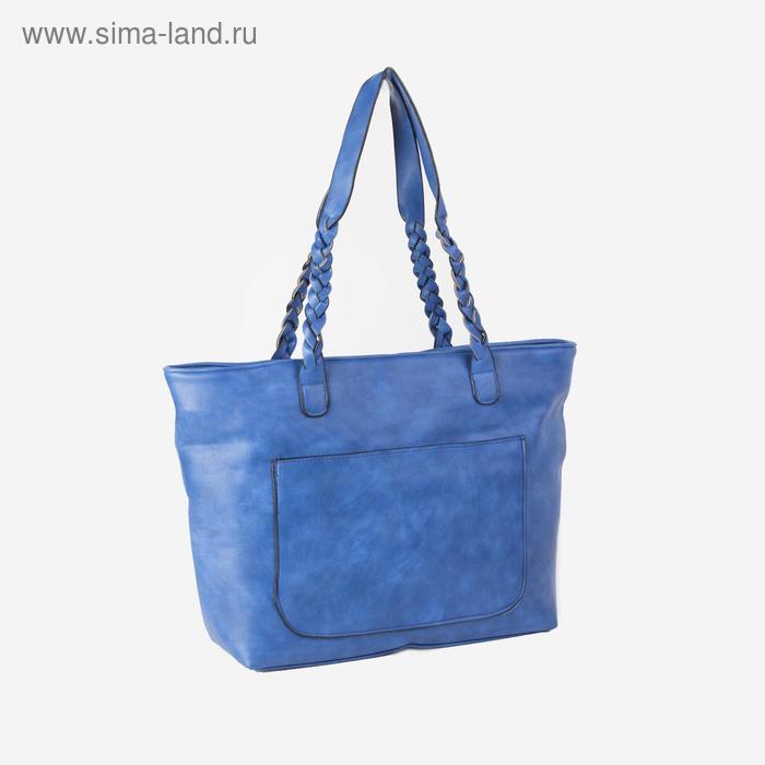 """Сумка женская на молнии """"Лорен"""", 1 отдел с перегородкой, 2 наружных кармана, синяя"""