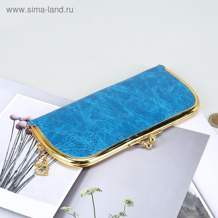 Кошелёк женский на рамке, 5 отделов, синий
