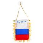 """Вымпел """"Россия"""" на присоске"""