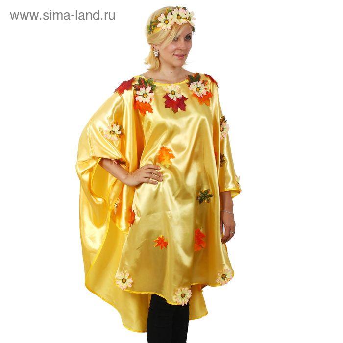 """Карнавальный костюм """"Осень"""" с венком"""