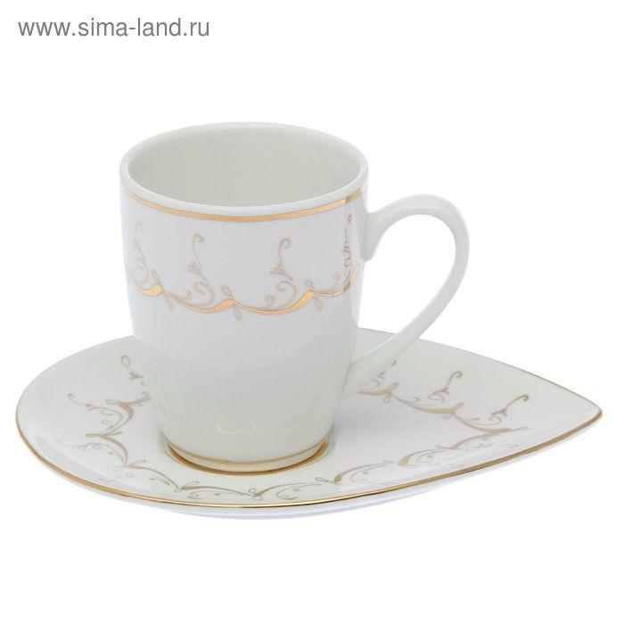 """Чайная пара """"Агат"""", чашка 220 мл"""