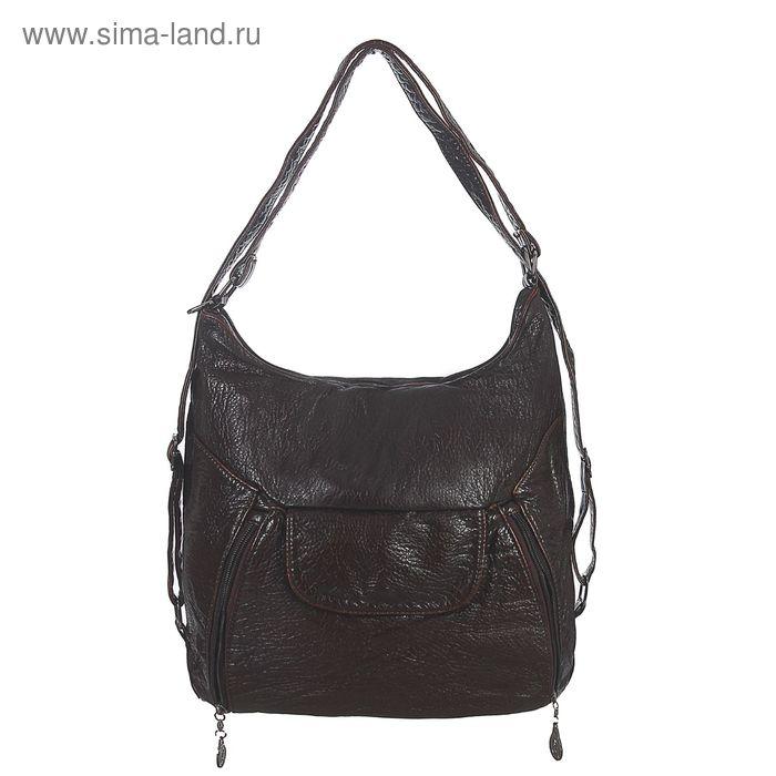 Рюкзак-сумка на молнии, 1 отдел с перегородкой, 1 наружный карман, коричневый