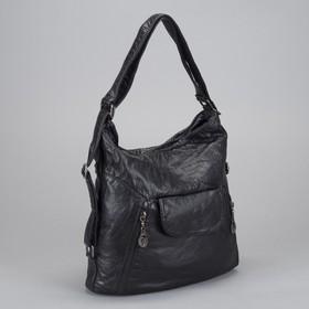 Рюкзак-сумка на молнии, 1 отдел с перегородкой, 1 наружный карман, чёрный