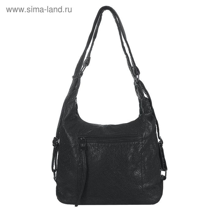 Рюкзак-сумка на молнии, 1 отдел с перегородкой, 2 наружных кармана, чёрный