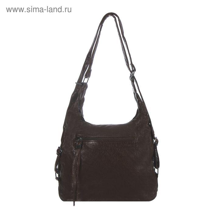 Рюкзак-сумка на молнии, 1 отдел с перегородкой, 2 наружных кармана, коричневый