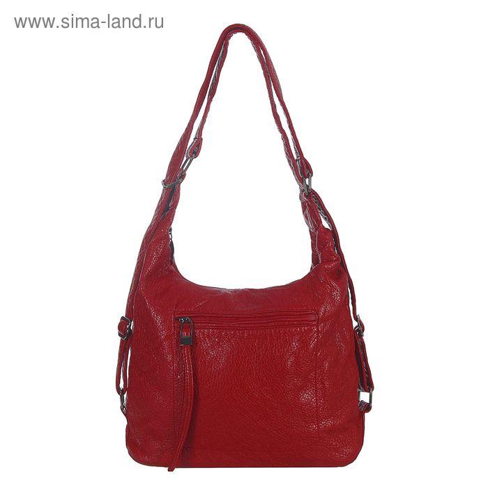 Рюкзак-сумка на молнии, 1 отдел с перегородкой, 2 наружных кармана, красный